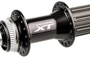 shimano-xtr-boost-front-hub-copy-278770-1
